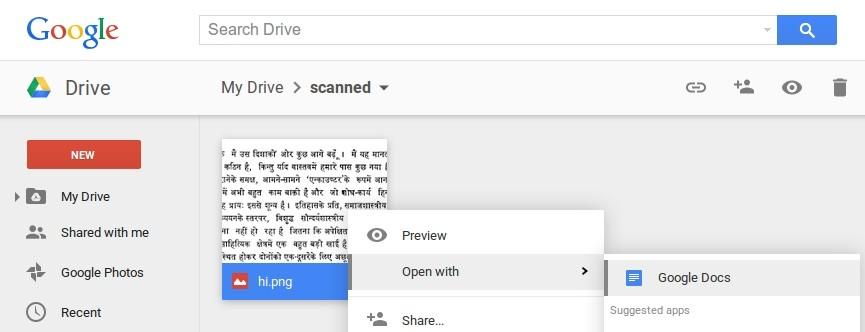 Google Drive atualiza sua tecnologia OCR para reconhecimento