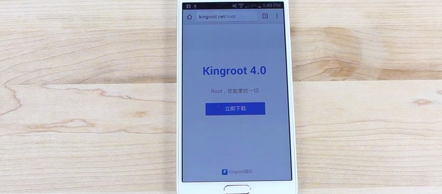 download kingoroot 4.0