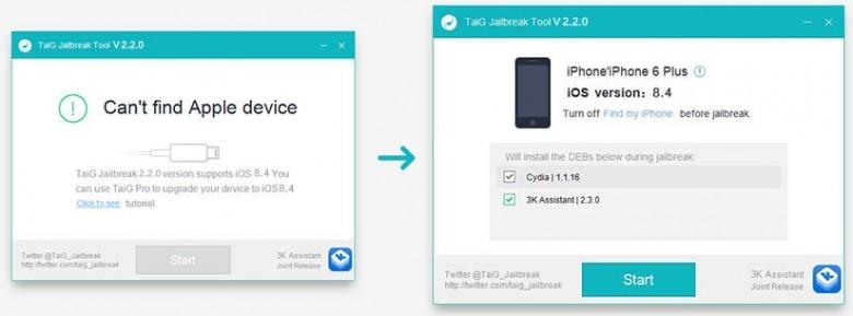 Saiba como aplicar Jailbreak no iOS 8 4 em iPhones e iPads