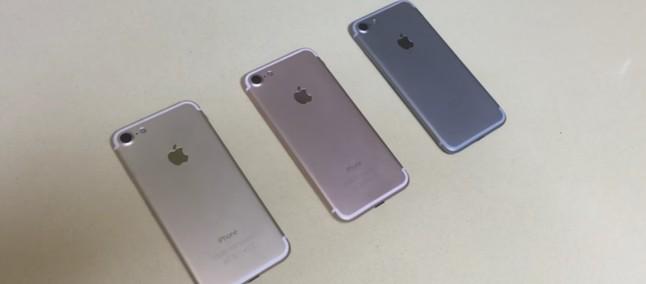 1508b5fae iPhone 7 tem suposto visual final nas cores dourado, rosa e preto exibido  em vídeo