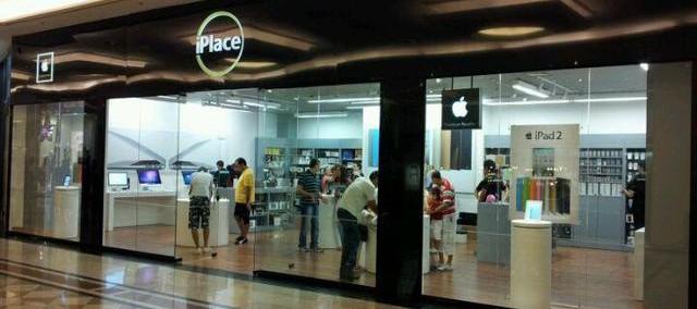 b9635cac263ae Parque Shopping Maia anuncia nova loja iPlace em SP - Tudocelular.com