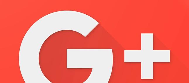 saiba como preservar suas publicações e círculos do Google+