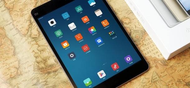 Xiaomi Mi Pad Wallpaper: Xiaomi Mi Pad 4: Imagens Revelam Bordas Mais Finas, Poucas