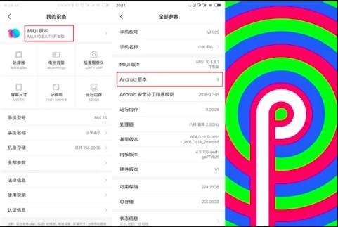 Xiaomi Mi Mix 2S é contemplado com Android 9 Pie Beta