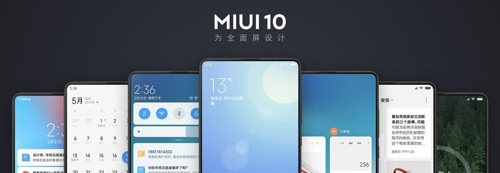 Hora de atualizar! Xiaomi lança MIUI 10 estável para