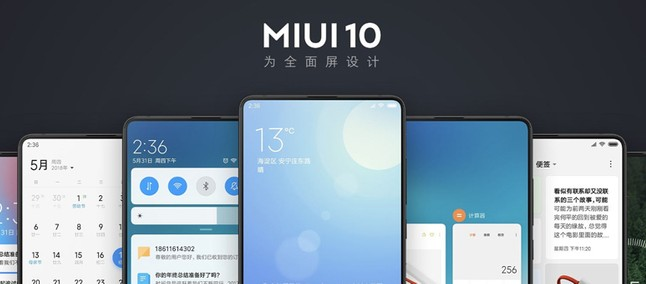 Has arrived! Xiaomi releases MIUI 10 for Redmi Y2, the Redmi S2 from the Indian market