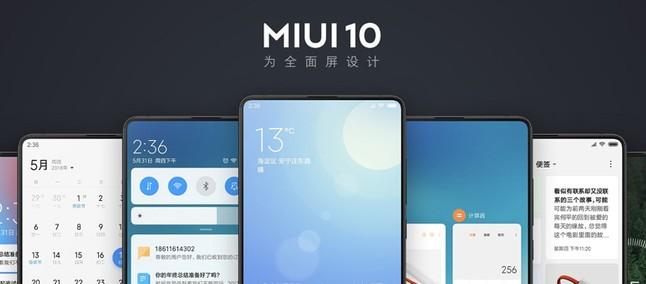 Chegou! Xiaomi libera MIUI 10 para o Redmi Y2, o Redmi S2 do