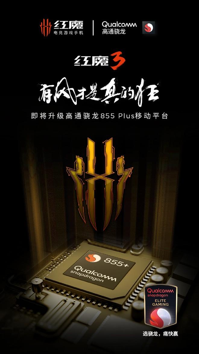 Nubia Red Magic 3S: suposto teaser do aparelho com