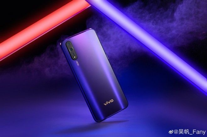 Vivo Z5 with triple rear cameras, in-display fingerprint, 4500mAh battery launched