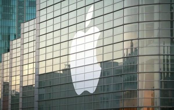 Apple pretende aprimorar vídeos em 360 graus com nova patente