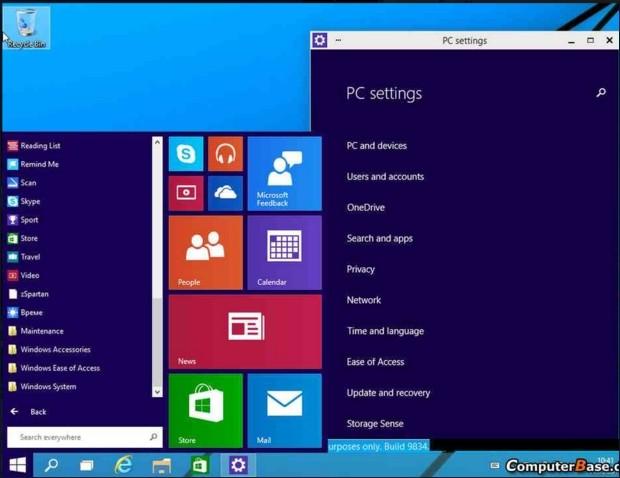 Internet Explorer 12: mistura de Chrome e Firefox, com